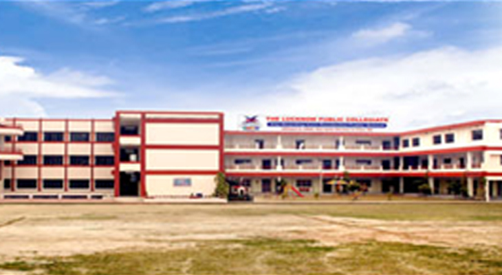 Lucknow Public Collegiate, Lucknow in Boarding Schools of India