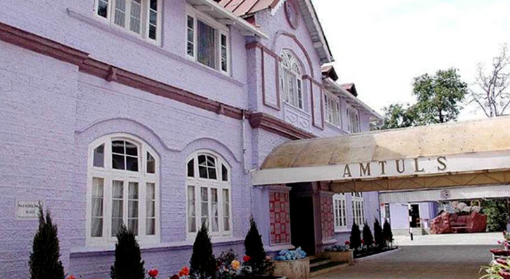 Amtuls Public School, Nainital in Boarding Schools of India
