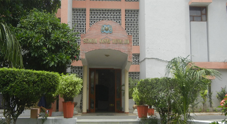 Scindia Kanya Vidyalaya, Gwalior in Boarding Schools of India