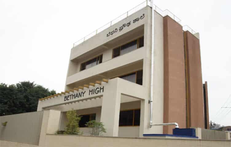Bethany High School in Boarding School Of India