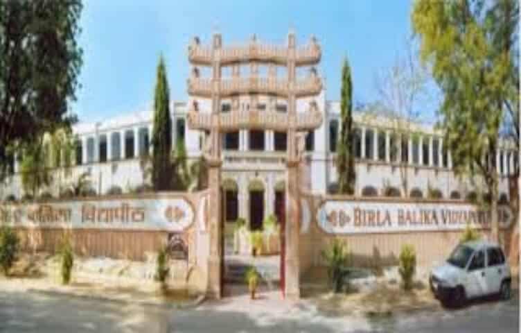 Birla Balika Vidyapeeth in Boarding Schools of India