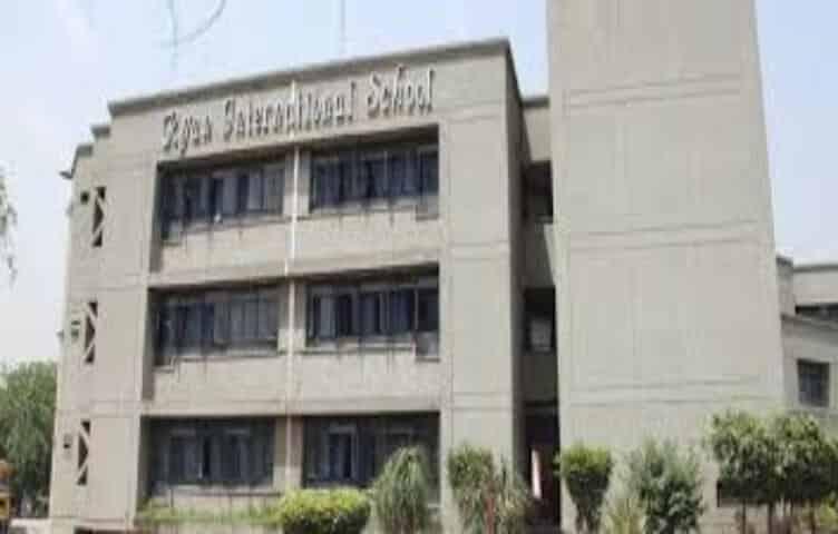 Ryan International School in Boarding Schools of India