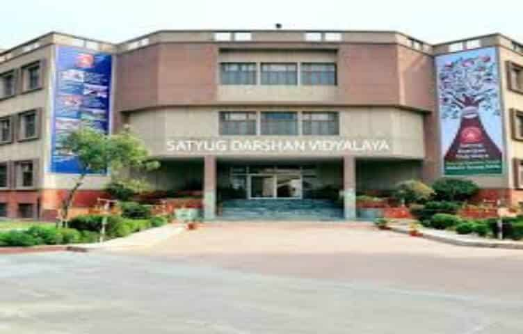 Satyug Darshan Vidyalaya in Boarding Schools of India