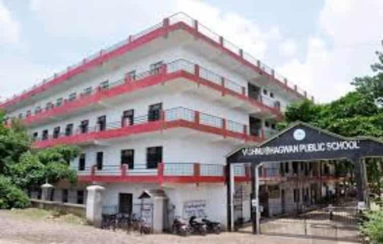 Vishnu Bhagwan Public School in Boarding Schools of India